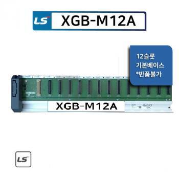 THIẾT BỊ ĐIỀU KHIỂN LẬP TRÌNH PLC XGB-M12A
