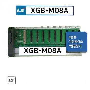 THIẾT BỊ ĐIỀU KHIỂN LẬP TRÌNH PLC XGB-M08A