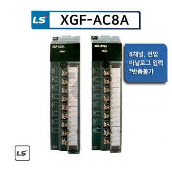 THIẾT BỊ ĐIỀU KHIỂN LẬP TRÌNH PLC XGF-AC8A