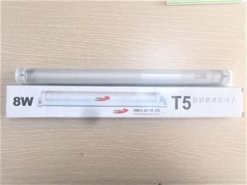 ĐÈN T5-8W