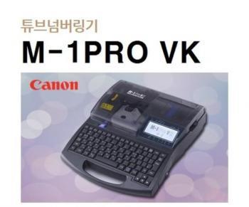 MÁY IN ỐNG LỒNG ĐẦU CỐT M-1 PRO5K