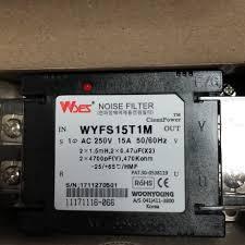 BỘ ĐIỀU CHỈNH LỌC NHIỄU NGUỒN ĐIỆN WYFS15T1M